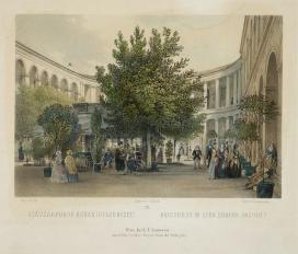 Császárfürdő, színes litográfia (Rudolf von Alt – Franz Xaver Sandmann), 1853