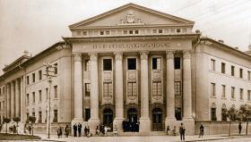 A Jósa András Múzeum épülete annó