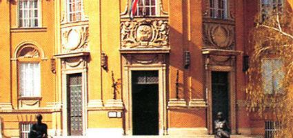 A múzeum bejárata