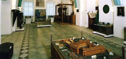 Református Kollégiumi és Egyházművészeti Múzeum