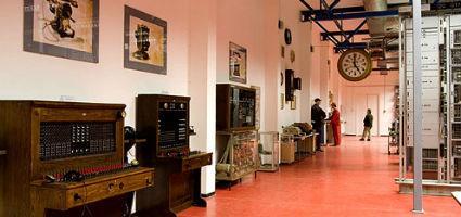 A múzeum belső terme