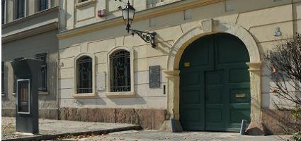 Goldberger Textilipari Gyűjtemény, Budapest
