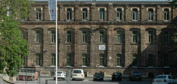 Magyar Építészeti Múzeum