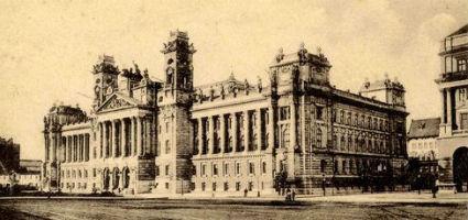 Az intézmény épülete anno