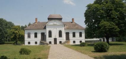 Rendőrség-történeti Múzeum Kiállítóhelye, Tarnaméra