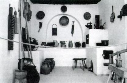 A konyha berendezési tárgyai és használati eszközei