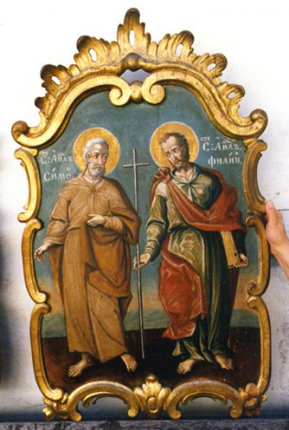 Orosz ikon a 18. századból
