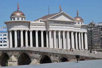 Macedón Nemzeti Levéltár