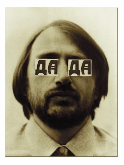 Peter Rónai: Moscow DADA, 1986, serigraphy 65 x 50 cm