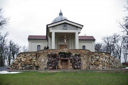 Szent Kereszt kápolna és alsó sírkápolna gróf Esterházy János tiszteletére
