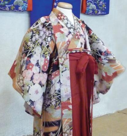 Gyermek kimonó