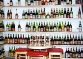 Minden borról katalógus készült, a bor fajtájának, nevének, keltezési helyének feltüntetésével.