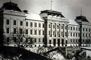 A Főiskola épülete 1919-ig Selmecbányán volt.