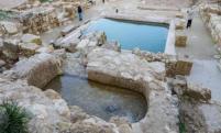 Jeruzsálem 1500 éves medencéje