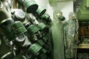 Atombunker-kiállítás