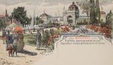 A Milleneumi kiállítás egy részlete: Iparcsarnok és korzó