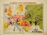 1914-es karikatúra (részlet a Propaganda az I. világháborúban c. kiállításból)