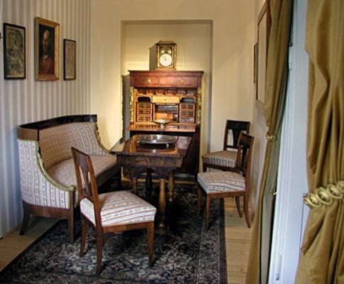 István Katona Memorial Room