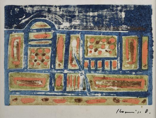 Korniss Dezső: Illumináció, 1945-46; olaj monotípia, papír; 72 × 102 mm