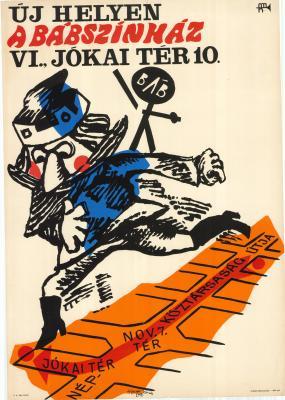 Kiscelli Múzeum, plakátgyűjtemény